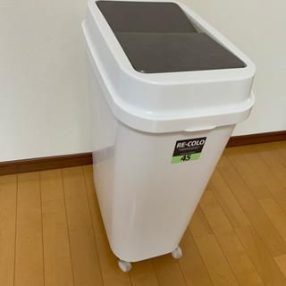 キャスター付きゴミ箱 収納ケース 白 ホワイト