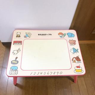 子供用 テーブル