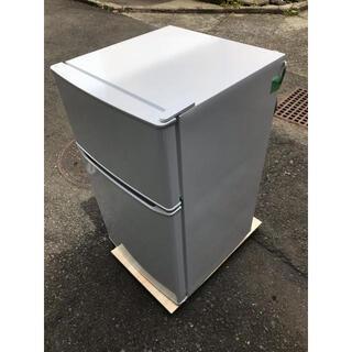 【🐢最大90日補償】Haier 2ドア冷凍冷蔵庫 JR-N85C...
