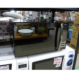 札幌 ミラーガラス フラット 電子レンジ 2015年製 20L ...