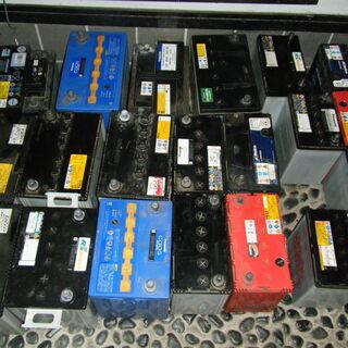中古バッテリー  使えます たくさん 1つ1000円より 40B19R