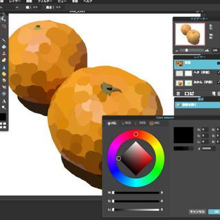 【オンライン】【初回無料】iPadの絵画教室