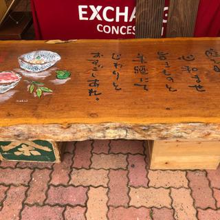 樹齢200年 檜一枚板
