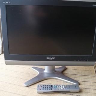 テレビ AQUOS  LC-20E5 [20インチ]