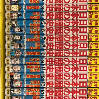 日本の歴史16巻セット