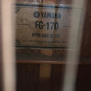 YAMAHA FG-170 グリーンラベル