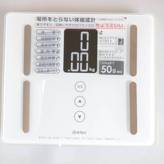 ドリテック 体重計 体組成計 BS-910