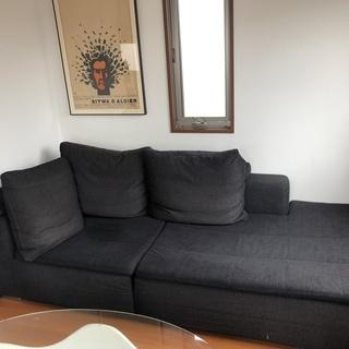 Bo Concept Custom Sofa