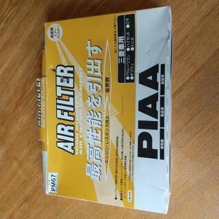 PIAA AIRFILTER 高品質エアクリーナー 三菱DAIH...