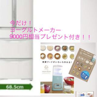 日立冷蔵庫6ドアR-F48M4-W475L  美品  購入時20万円弱