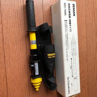 高圧検電器 無使用品売ります。