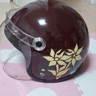 レディース用ヘルメット差し上げます(2~3回使用)