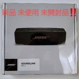 【値下げ】新品未使用未開封品‼ ボーズ BOSE SOUNDLI...