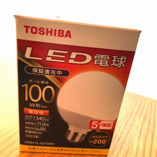 新品未使用LED100W電球