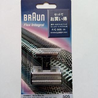 BRAUN 電気シェーバー 替刃