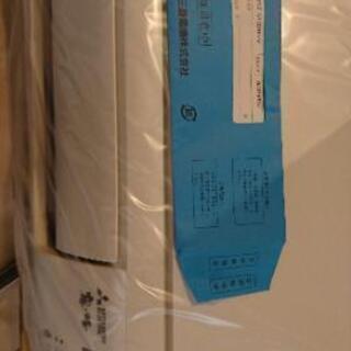 新品エアコン:工事セット - 川崎市