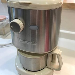 ビタントニオ 全自動コーヒーメーカー