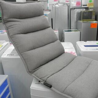 リクライニング 座椅子 グレー カインズ 札幌 西岡店