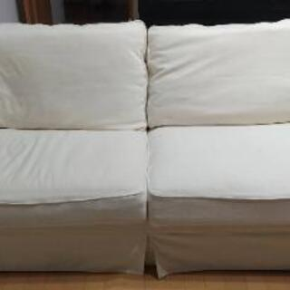 ニトリの3人掛けソファ無料で差し上げます