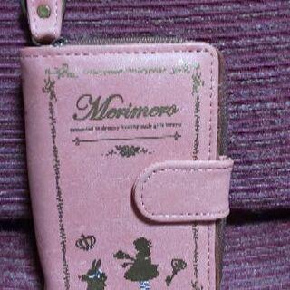 アリスの絵本風2つ折財布。
