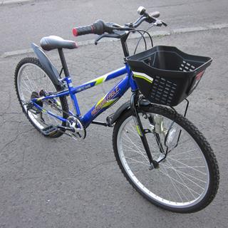 マウンテンバイク 自転車 子供用 24インチ ブルー系 6段変速...
