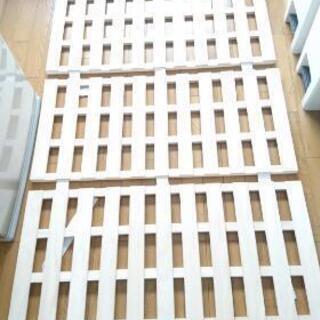折り畳みすのこ マット 折り畳みすのこベッド