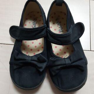 子供靴19センチ