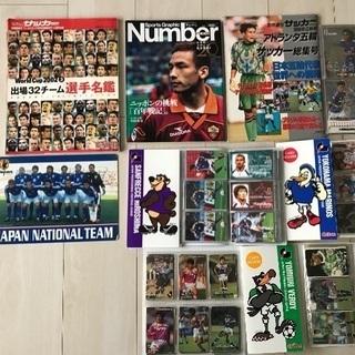 中田英寿時代のサッカーグッズ