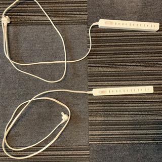 イケア 電源タップ2本 コード長さ1.5m  白