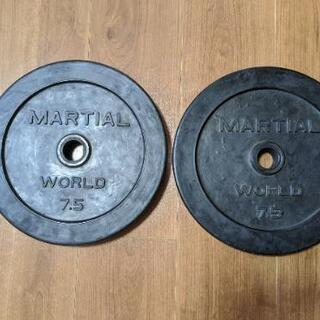 バーベルプレート 15kg (7.5kg 2個) 28mm