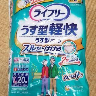 大人用紙パンツ ライフリー 薄型パンツ Lサイズ (6パック)