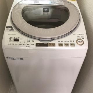 2020年製 シャープ SHARP  ES-TX9A  洗濯機 乾燥機