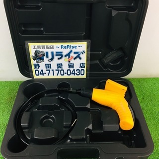 STS IES-55 内視鏡【リライズ野田愛宕店】【店頭取引限定...