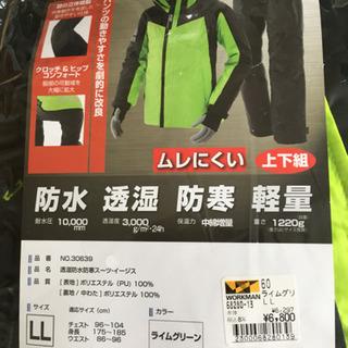 ラスト1枚  イージス透湿防水防寒スーツ 希少LL‼️ グリーン