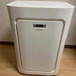 【引き取り限定】トヨトミ 冷暖スポットエアコン TAD-22HW