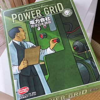 電力会社 完全日本語版(廃盤版) アークライト 自粛生活におススメ