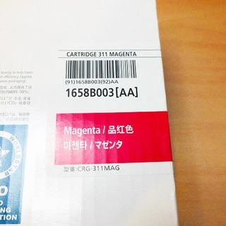 【苫小牧バナナ】新品 Canon キャノン 純正 トナーカートリ...