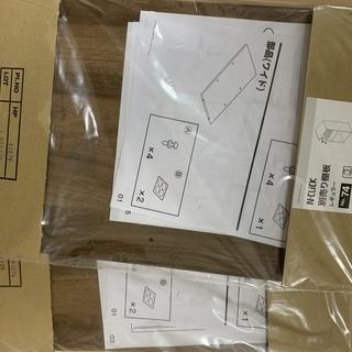 【新品 未使用】ニトリ Nクリック ボックス用追加棚板 レギュラ...