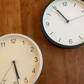 無印良品 掛け時計 2個セット
