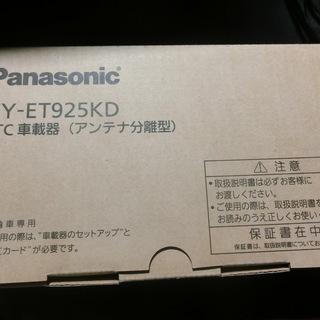 未使用品 パナソニック ETC1.0 CY-ET925KD アン...