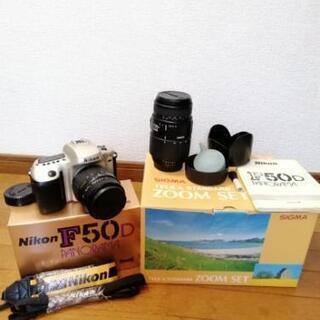 フィルムカメラ Nikon F50D + レンズセット <ジャンク品>