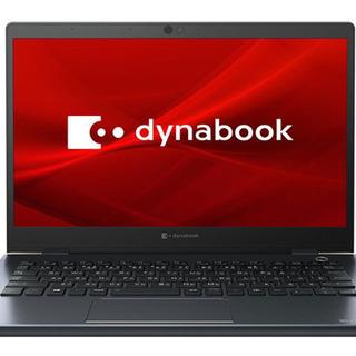 【再掲】ダイナブックノートパソコンDynaBook