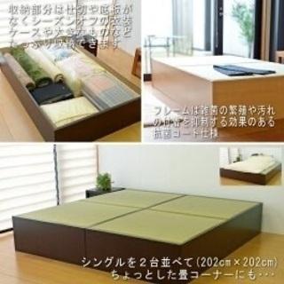 大容量収納付 畳ベッド スパシオ x2 日本製
