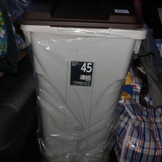 45リットルゴミ箱
