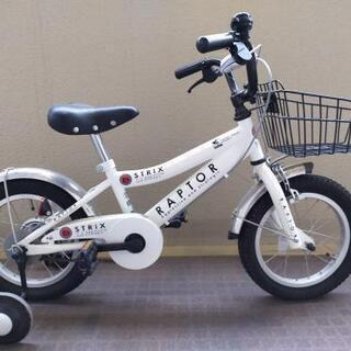 値交渉可能 子ども用自転車 14インチ 補助輪付き