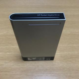 外付けハードドライブ/HP Pocket Media Dr…