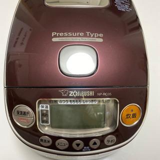 ZOJ I RUS H I圧力 I H炊飯器N P-R C05