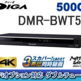 ⑮地デジ レコーダー!3番組録画!4K ディーガ!Wi-Fi...