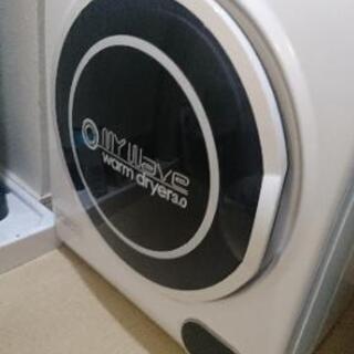 【Set!!】乾燥機&洗濯機で、実質ドラム式環境