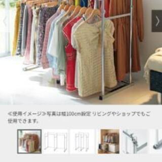 引越しのためお取引期限6/6 ハンガーラック(取りに来れる方限定)